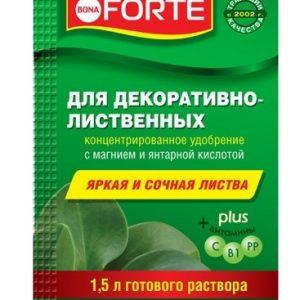 Удобрение для декоративно-лиственных растений Bona Forte (саше)