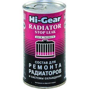 Состав д/ремонта радиаторов и системы охлаждения Hi-Gear бирюзовый